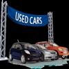 Б Руководство и советы: Consumer Reports автомобил
