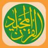 Quran Majeed Free-Muslim Islam Prayer Times-القرآن
