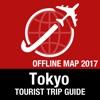 东京 旅遊指南+離線地圖