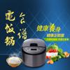 电饭锅食谱 - 让电饭锅(煲)为我们带来低油烟诱人美食吧