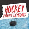 Hockey Emoji Keyboard: Funny Fantasy League Chirps