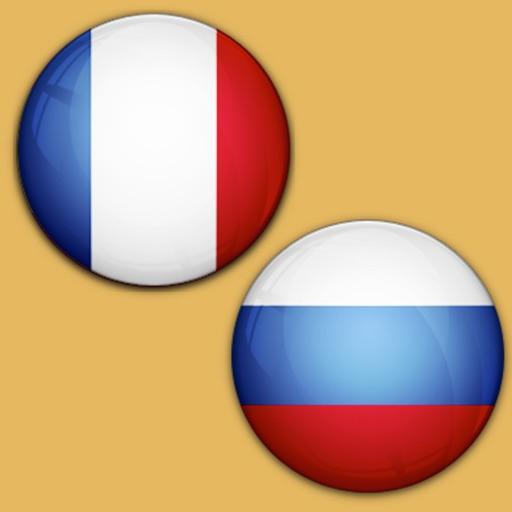 переводчик русско-французский онлайн со звуком предварительному заказу доставляли