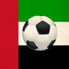 دوري الخليج العربي - إحصاءات حية
