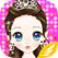 귀여운 공주 - 소녀 드레스 게임