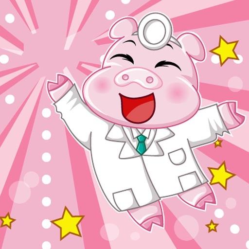 Dr piggy hospital iOS App
