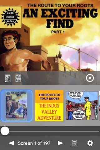 Indus Valley Adventures Digest - Amar Chitra Katha screenshot 2