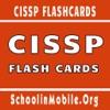 CISSP Flashcards免費