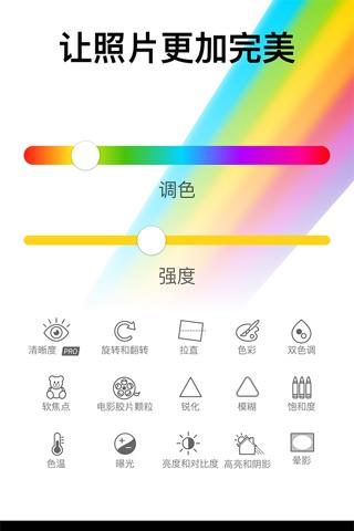 Camera+ screenshot 4