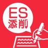 ES添削カメラ by DODA新卒エージェント - 株式会社ベネッセ i-キャリア