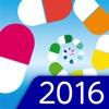 病院からもらった薬がすぐわかる! くすり55検索2016【OFFICE21】