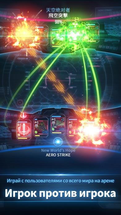 Аэро удар Скриншоты6