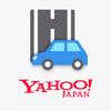 Yahoo!カーナビ - 最新地図に自動更新、渋滞情報も表示する本格ナビアプリ
