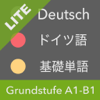 JAT LLP - ドイツ語 基礎単語 Lite アートワーク