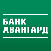 Приложение Банк Авангард Скачать - фото 6