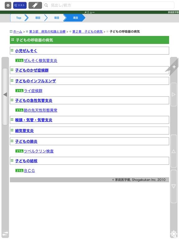 http://is4.mzstatic.com/image/thumb/Purple111/v4/e6/b7/a2/e6b7a2a3-3f1e-bd0c-a2da-bbdae92087a1/source/576x768bb.jpg