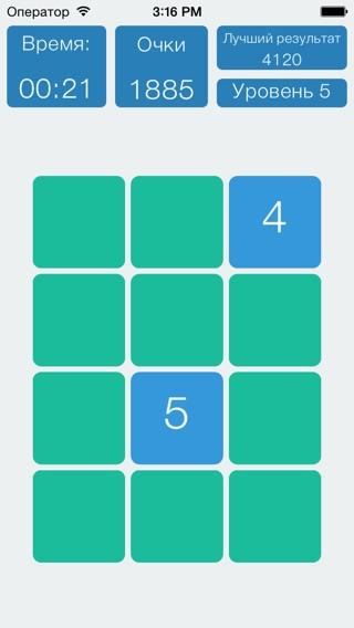 Flipped Numbers - Тренажер памяти Screenshot