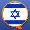 Dicionário Hebraico-Multilíngue