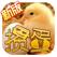 掼蛋:江苏安徽地区最好玩的休闲棋牌游戏