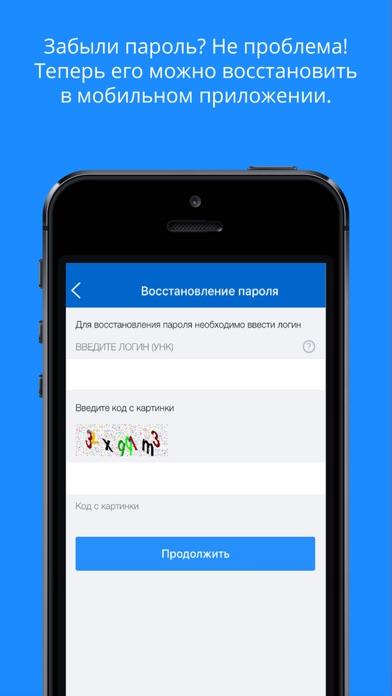 Приложение Втб 24 Онлайн Скачать Бесплатно Айфон - фото 5
