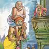 Raman of Tenali-Amar Chitra Katha