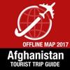 阿富汗 旅遊指南+離線地圖