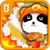 Kleiner Feuerwehrmann—BabyBus