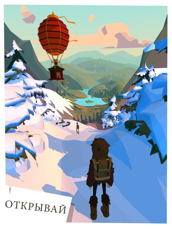 Скачать игру The Trail