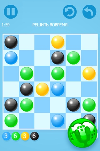 Marbly - Puzzle Game Challenge from Tetris Creator screenshot 2