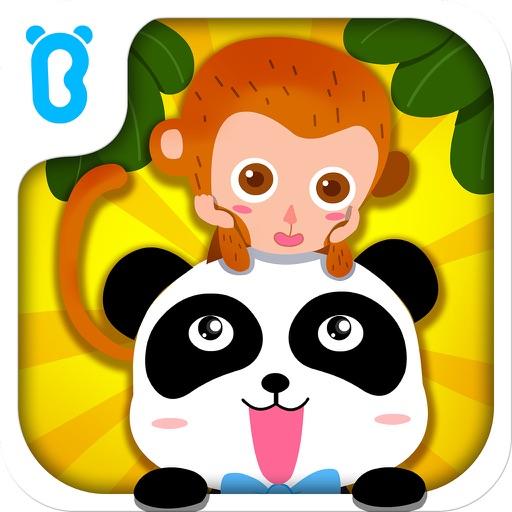 動物樂園-兒童啟蒙認知遊戲-寶寶巴士
