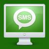 Baojian Gu - Any SMS Sender artwork