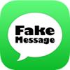 Faux message - Envoyer Faux Message texte gratuite