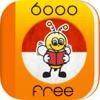 6000字 - 免費學習印尼語語言和詞彙