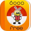 6000単語 – インドネシア語とボキャブラリーを無料で学習