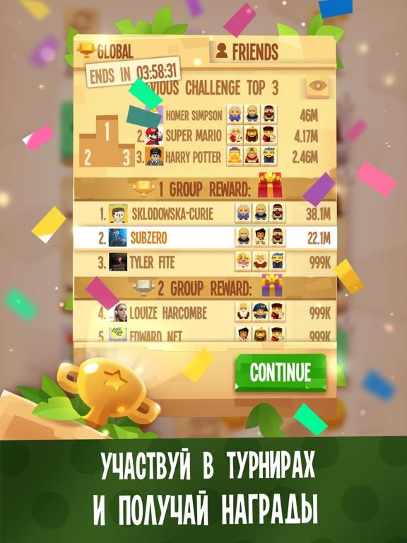 Level 24 Скриншоты9