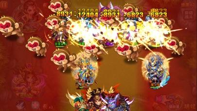 阴阳西游HD screenshot 4
