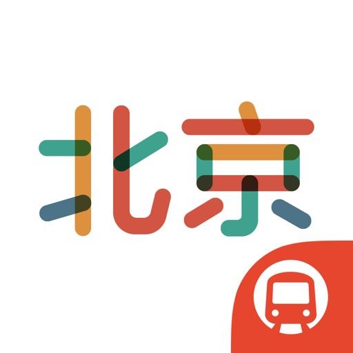 北京地铁-Touch China