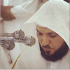 القران الكريم بصوت الشيخ ماهر المعيقلي بدون انترنت
