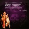 Datta Upasana Audio Wiki