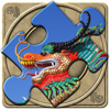 GabySoft - FlipPix Jigsaw - Dragons artwork