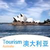 tracy beata - 澳大利亚旅游 artwork