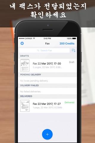 Fax from iPhone - Send Fax App. screenshot 4