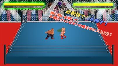 プロレスゴング screenshot1