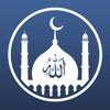 Muslim Athan - Prayer Times & Ramadan 2017