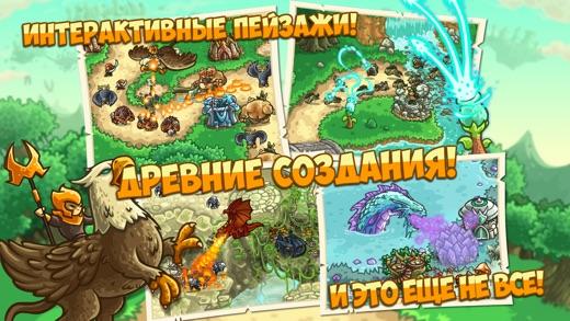 Kingdom Rush Origins Screenshot