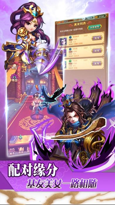 http://is4.mzstatic.com/image/thumb/Purple117/v4/18/6c/9f/186c9fc9-849a-8838-6b16-c8f0be337dac/source/392x696bb.jpg