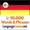 Deutsch VokabelTrainer – Lerne Deutsch