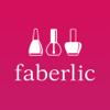 FABERLIC OAO - Маникюр от Faberlic  artwork