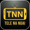 Tele Na Ngai Wiki