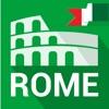 Путеводитель Мой Рим – аудиогид и карта по Риму