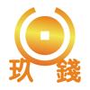 Mingzhe Technology Co., Ltd. - 玖錢 artwork